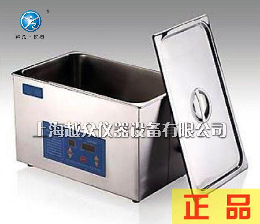 数控超声波洗濯器