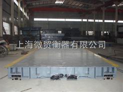 60吨数字式电子汽车衡((质量及服务((有保证