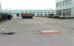80吨便携式电子汽车衡((质量及服务((有保证