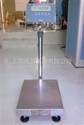 150公斤防爆电子台秤XK3101