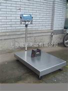 200公斤不锈钢电子台秤((微贸衡器