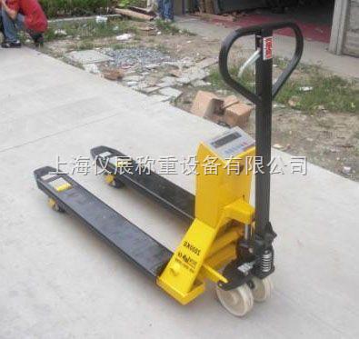 上海1噸2噸3噸電子叉車稱(液壓車搬運電子秤)
