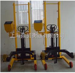 300公斤防爆电子搬运秤((微贸衡器