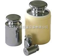 1公斤無磁不銹鋼砝碼/標準砝碼價格