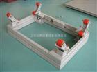 上海电子钢瓶称厂家(钢瓶电子秤价格)