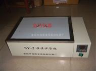 SY-2A数显恒温电沙浴