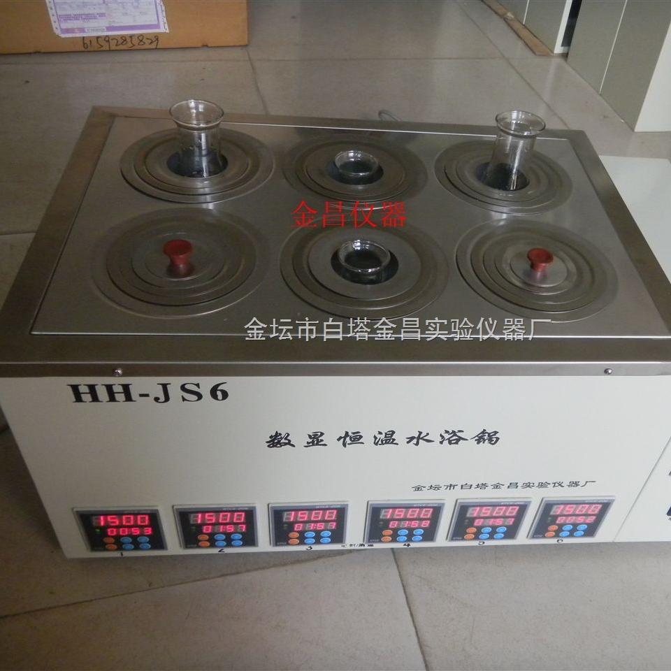 高精度水浴锅