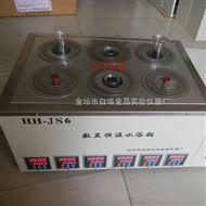 HH-JS6高精度水浴锅