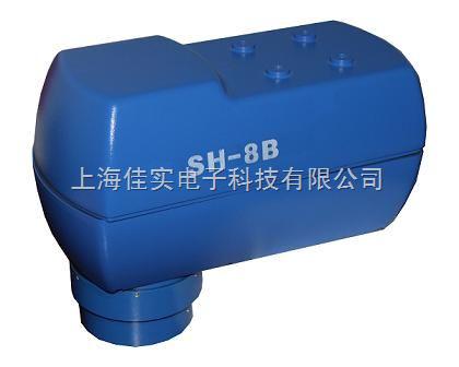 在线近红外水分仪防火材料水分测定仪在线红外水分测量仪红外水分测试仪