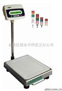 武汉哪里有卖报警灯电子秤/台湾钰恒品牌电子秤/报警功能电子秤