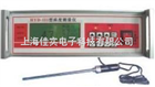 HYD-III纸浆浓度仪