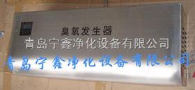 NX壁挂式竞技宝app竞技宝入口