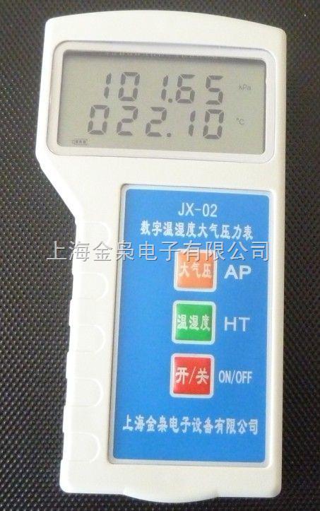 温湿度大气压力表