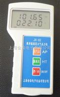 溫濕度大氣壓力表