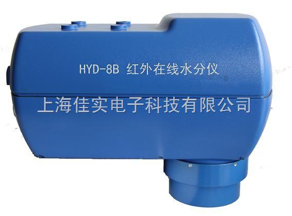 在线红外水分仪氧化锰水分测定仪近红外水分仪氧化锌水分仪