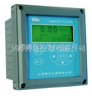 SJG-2084碱浓度计