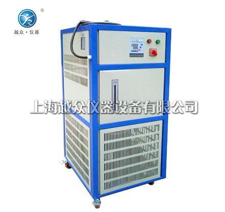 高低温油浴循环器