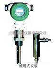 pHG-2518型工业酸度计PH变送器,防爆式在线PH变送器,两线制24VPH计