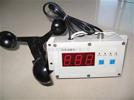 DP-300A:风速报警仪/在线式风速仪