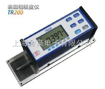 手持式粗糙度仪/便携式表面粗糙度仪
