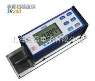 TR200手持式粗糙度儀/便攜式表面粗糙度儀