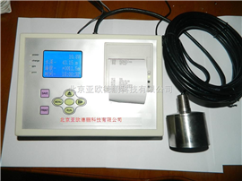 DP-100P便携式超声波水深仪/打印型超声波水深仪/便携式测深仪