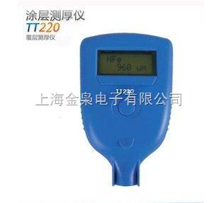 覆层测厚仪、镀层测厚仪、磁性测厚仪、漆膜测厚仪