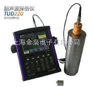 TUD220超聲波探傷儀、數字超聲波探傷儀