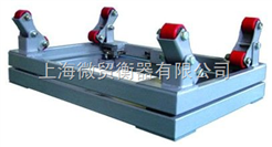 1吨防爆电子钢瓶秤((上海衡器厂