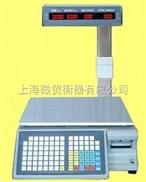 30公斤电子条码秤((30公斤电子收银秤