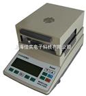 MS-100海鲜卤素水份测定仪