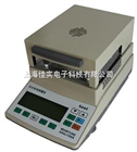 MS-100卤素水分仪卤素水份测定仪水分检测仪浓度仪卤素水分测定仪