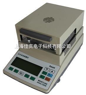红外水分仪母料水分测定仪红外线水份测量仪快速水份测试仪测水仪