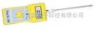 FD-F陶瓷原料水分仪便携式