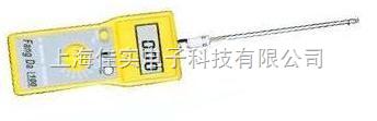 FD-K便携式月饼馅料水分仪,粗面粉水分测定仪
