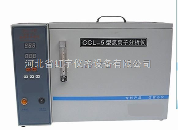 水泥氯离子分析仪厂家直销