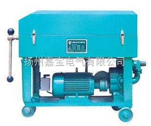 板框式加压滤油机   JBASY滤油机