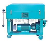 JBASY板框式加压滤油机   JBASY滤油机