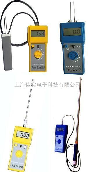 便携式中草药水分测定仪医药水份检测仪饮片水分测量仪水分检测仪
