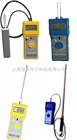 FD-100A手持式水分仪便携式水分测定仪锯末水分检测仪水分测量仪水分检测仪