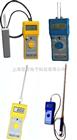 FD-Y手持式水分仪便携式水分测定仪烟草含水率检测仪水分测量仪水分检测仪