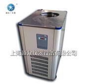 DLSB30L-20℃(30L)反应浴.制冷泵