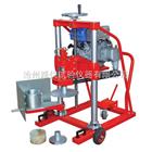 混凝土钻孔取芯机(进口型/国产型可选)