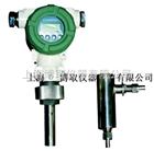 一体化电导率变送器、DDG-2519电导率仪,防爆电导率仪
