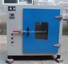 101系列電熱恒溫鼓風干燥箱