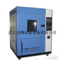 SN-500涂料氙弧灯老化试验箱