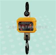 广州电子磅秤,广州地磅称,广州吊秤
