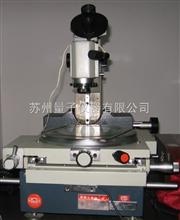 JX14BJX14B数字式大型工具显微镜