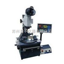 新天工具显微镜JT20