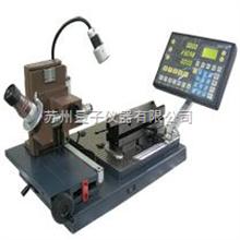 CX11A CX15新天具刀检测仪CX11A CX15